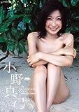 小野真弓 2008年カレンダー