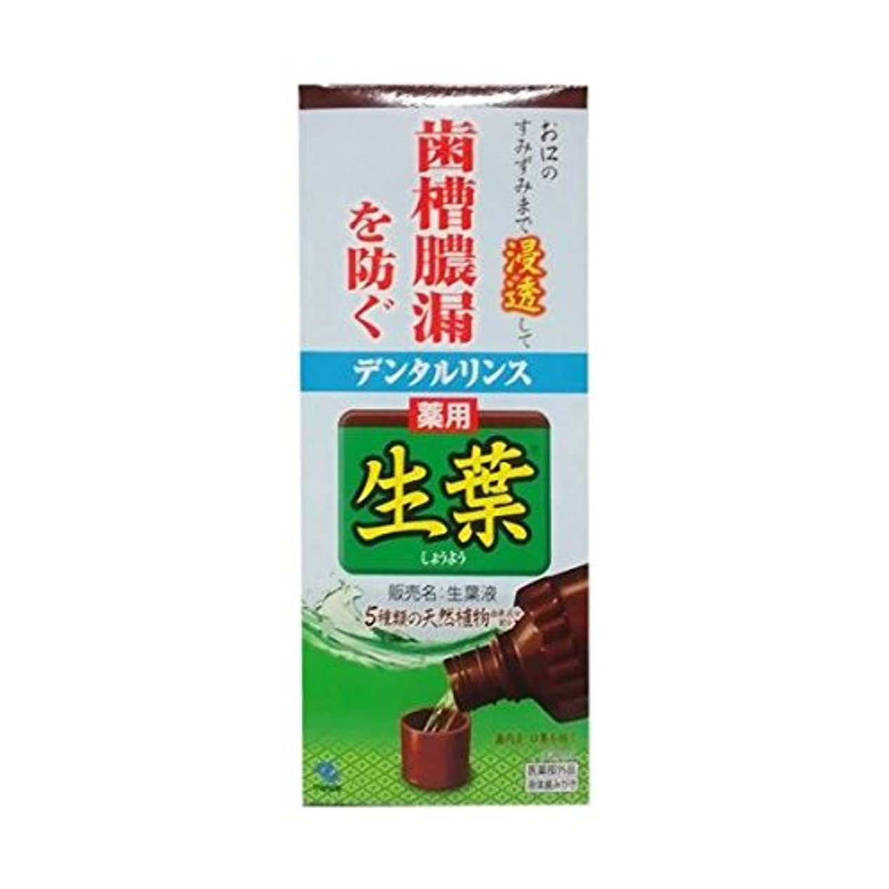 そよ風灌漑愛【お徳用 3 セット】 薬用 生葉液 330ml×3セット