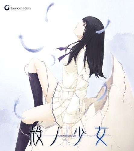殻ノ少女 DVDPG 通常版