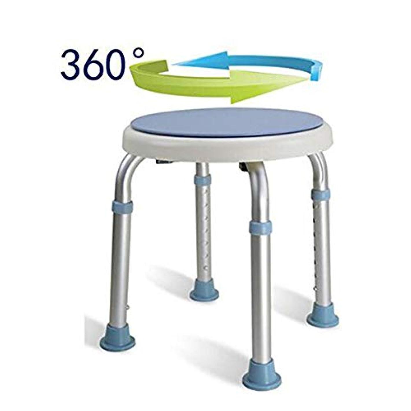驚き火炎下向きシャワーチェア 360度回転 バスチェア 風呂 椅子 7段階高さ調節 シャワースツール ヘルパーチェア 入浴補助用具 介護 高齢者/妊婦適用 入浴用品