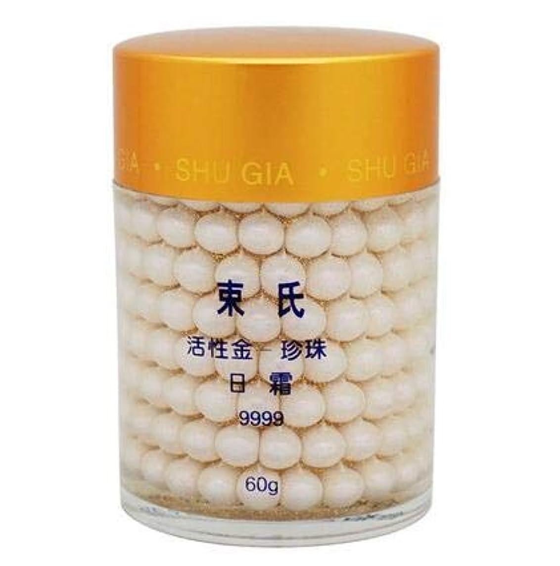 少ない地区実行可能SHUGIAバイオの日真珠のデイクリームケア保湿アンチリンクル
