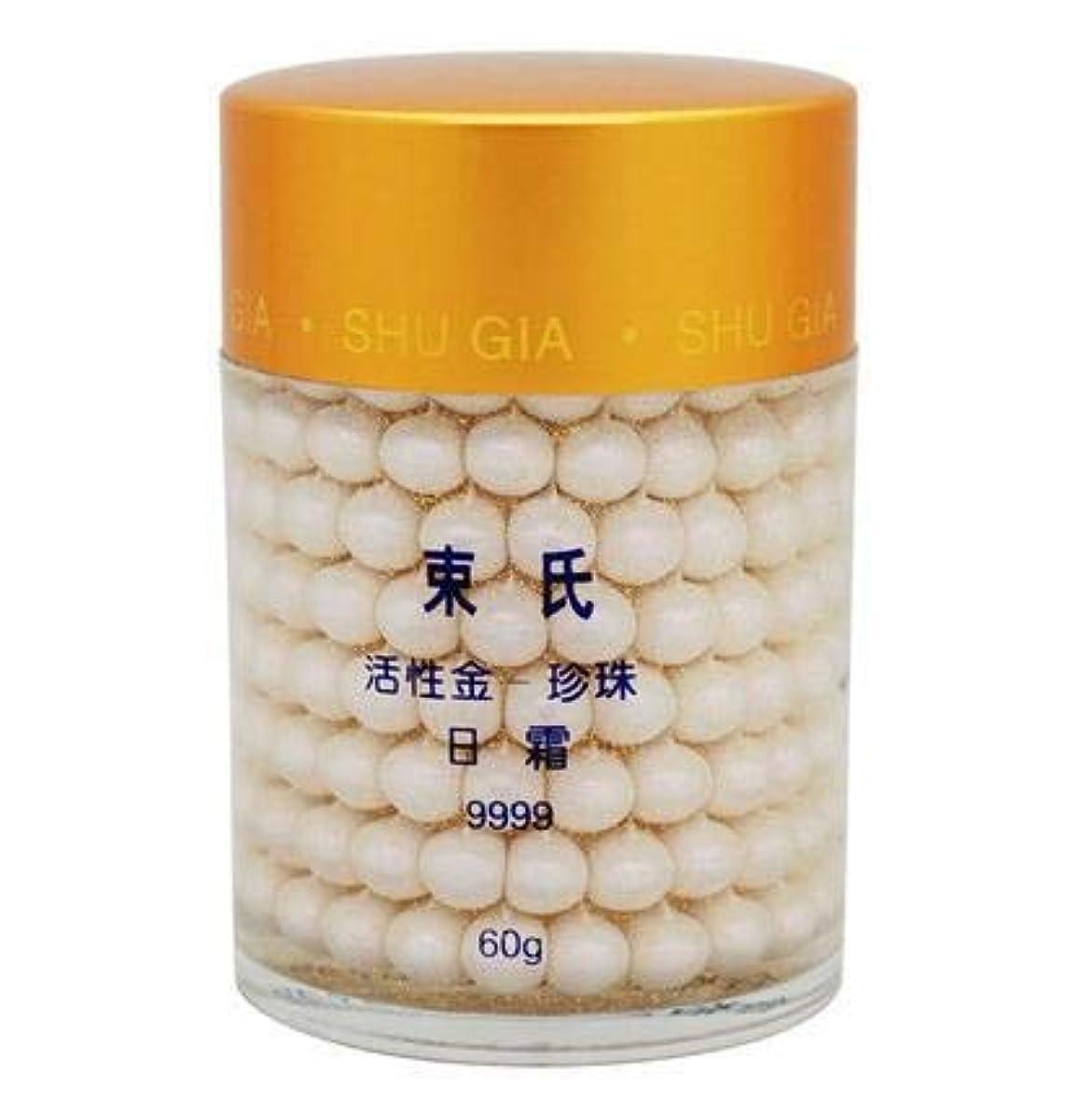 フラスコマーケティング深くSHUGIAバイオの日真珠のデイクリームケア保湿アンチリンクル