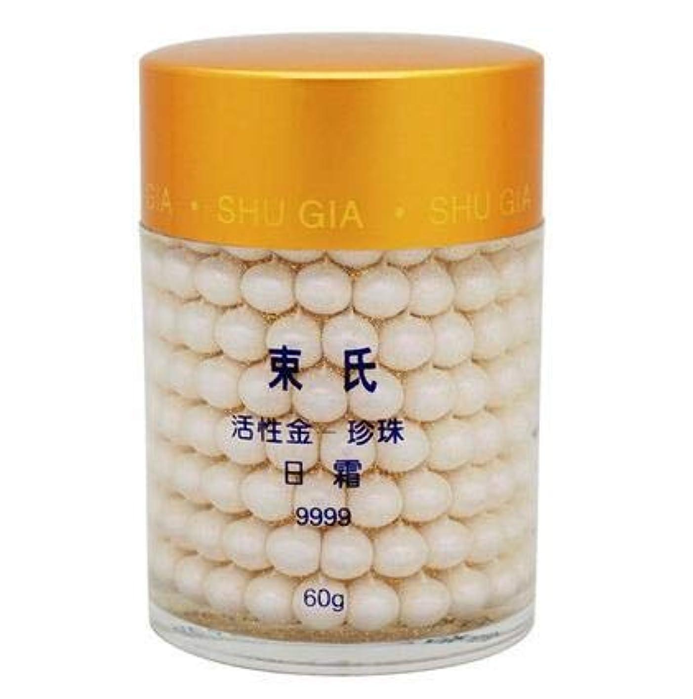チーフアミューズメント説明的SHUGIAバイオの日真珠のデイクリームケア保湿アンチリンクル