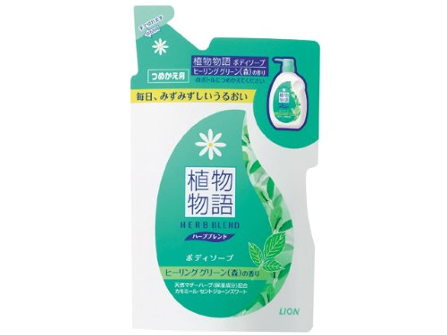 芽ドメインディレイ植物物語 ハーブブレンド ボディソープ ヒーリンググリーン(森)の香り つめかえ用 420ml