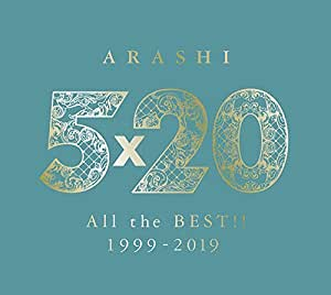 5×20 All the BEST!! 1999-2019 (初回限定盤2) (4CD+1DVD-B)
