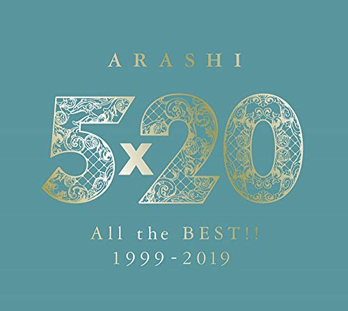 5×20 All the BEST!! 1999-2019 (初回限定盤2)