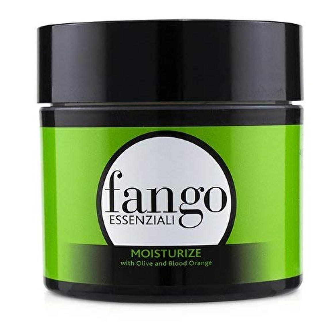 とても多くの鋭く愛人ボルゲーゼ Fango Essenziali Moisturize Mud Mask with Olive & Blood Orange 198g/7oz並行輸入品