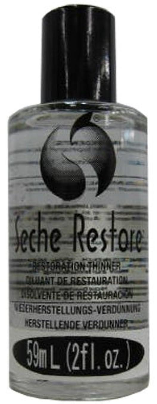 初期最初にぴったりSeche リストア薄め液レフィル 59ml