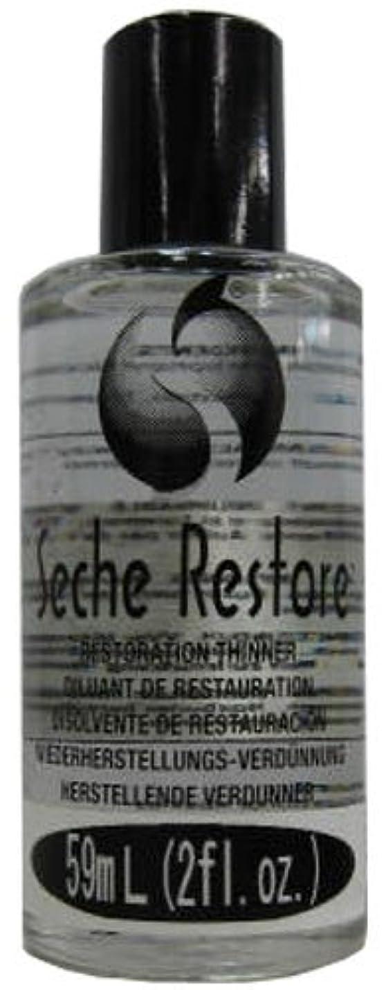 ソーシャル頭の間にSeche リストア薄め液レフィル 59ml
