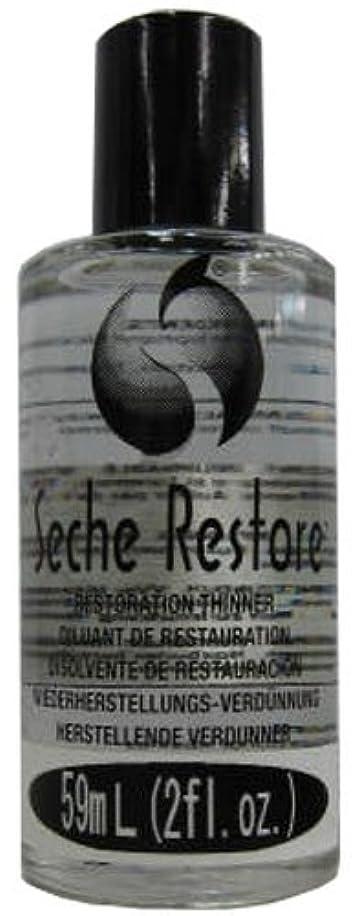 ゆり弾力性のある彫るSeche リストア薄め液レフィル 59ml