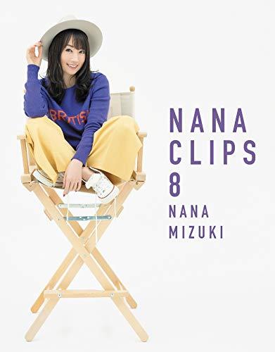 【Amazon.co.jp限定】NANA CLIPS 8(Blu-ray) (オリジナルデカジャケ付)