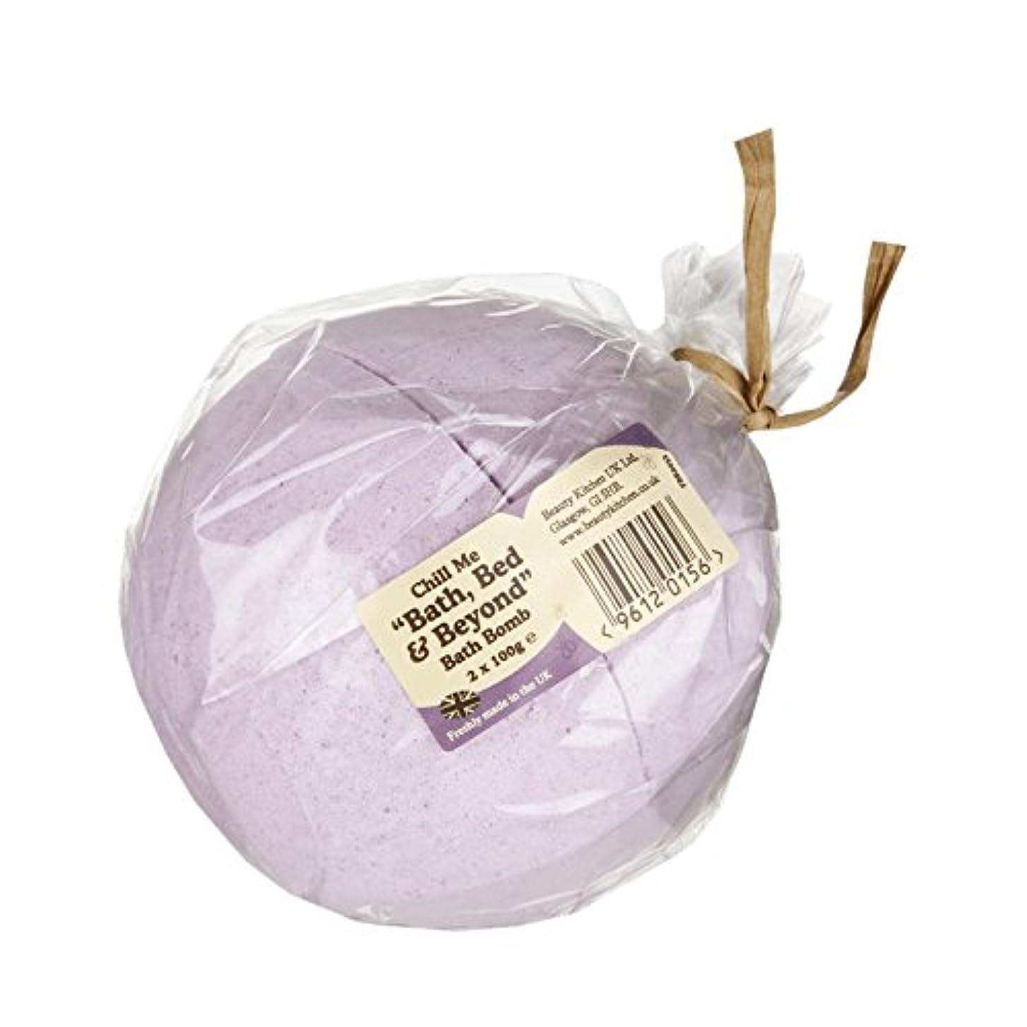 野心首漂流Beauty Kitchen Chill Me Bath, Bed & Beyond Bath Bomb 2 x 100g (Pack of 2) - 美しさのキッチンには、バスタブ、ベッド&バス爆弾2×100グラムを超...