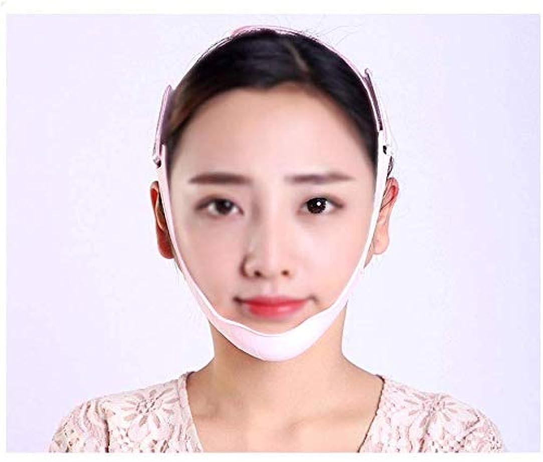 震えカカドゥ不可能な美容と実用的なフェイシャルリフティングマスク、リフティングフェイシャルファーミングアーティファクト/マッサージ器薄い顔の包帯 ダブルチンスリミングマスク