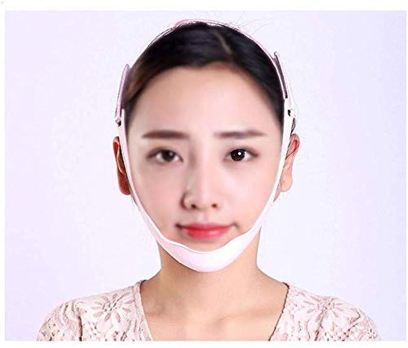 条件付き願う省美容と実用的なフェイシャルリフティングマスク、リフティングフェイシャルファーミングアーティファクト/マッサージ器薄い顔の包帯 ダブルチンスリミングマスク