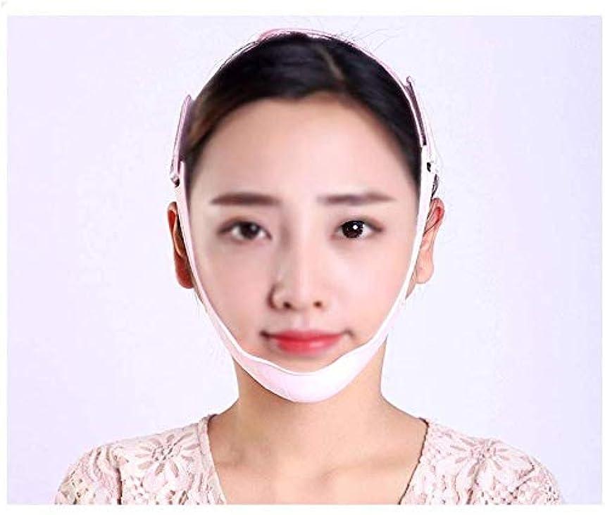好奇心名声しょっぱい美容と実用的なフェイシャルリフティングマスク、リフティングフェイシャルファーミングアーティファクト/マッサージ器薄い顔の包帯 ダブルチンスリミングマスク