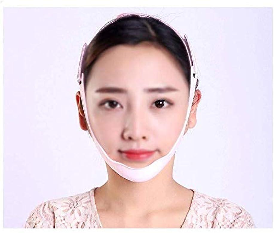 影のあるソロ再現する美容と実用的なフェイシャルリフティングマスク、リフティングフェイシャルファーミングアーティファクト/マッサージ器薄い顔の包帯 ダブルチンスリミングマスク