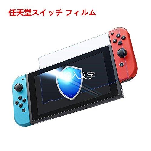 任天堂スイッチ フィルム Nintendo Switch 保...
