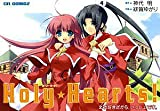 Holy☆Hearts! (2) (CR COMICS)