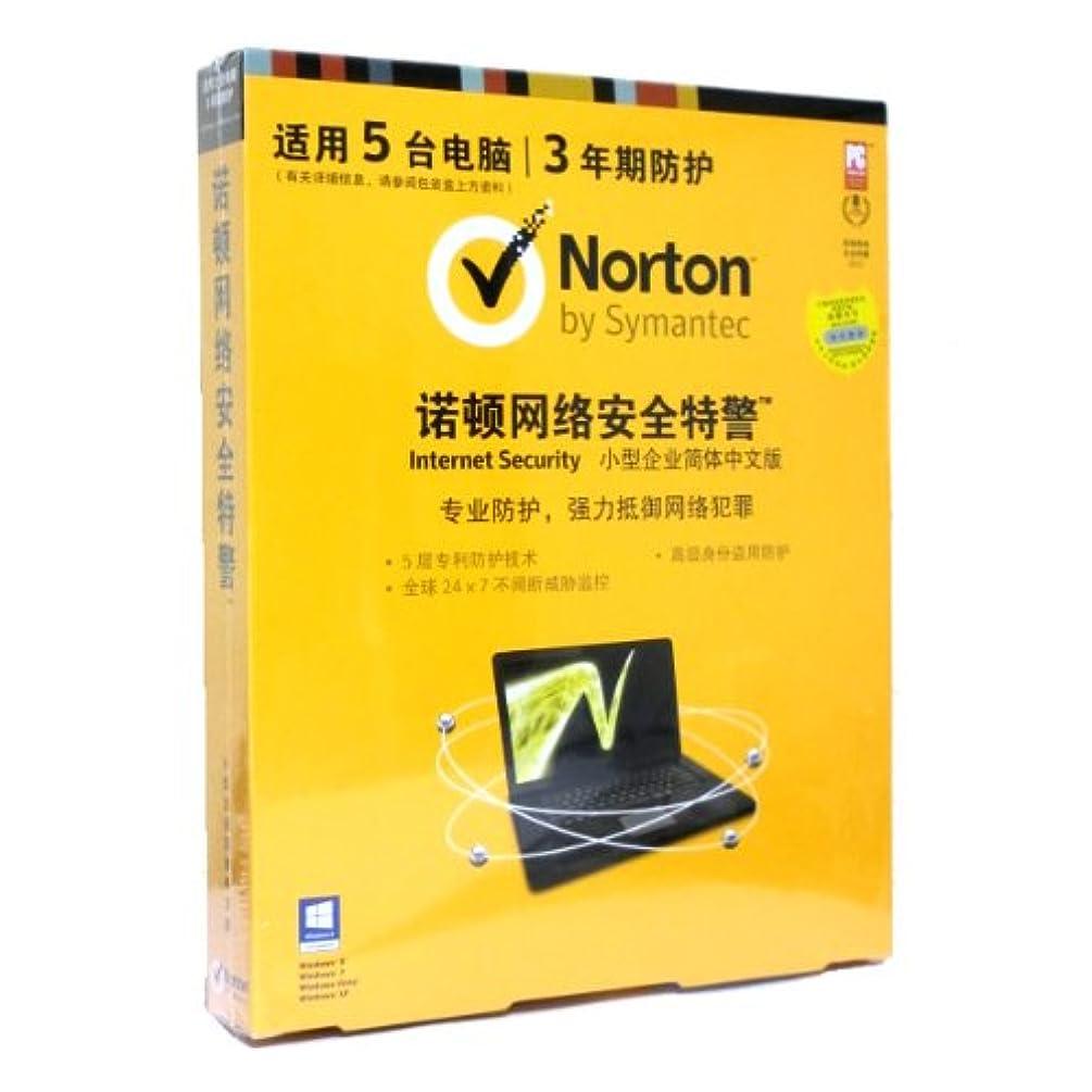 甥プレゼント配管ノートン Norton Internet Security 2013 3年 5PC 輸入版+PC-HOUSE特典