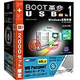 BOOT革命/USB Ver.1 Pro (2.5インチ 60GB USBハードディスクセット)