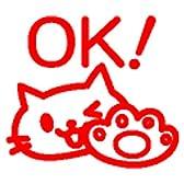 kodomo no kao スケジュール浸透印スタンプOK!猫(インク:レッド)(0556-310)
