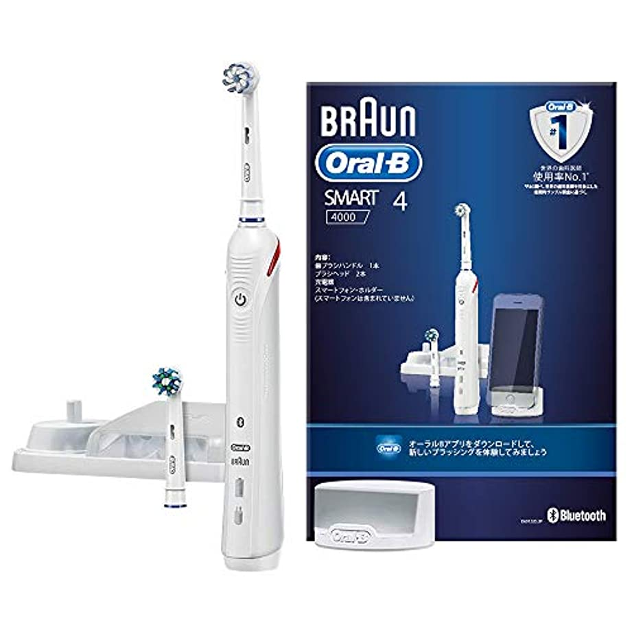 死んでいる回る受信ブラウン オーラルB 電動歯ブラシ スマート4000 D6015253P