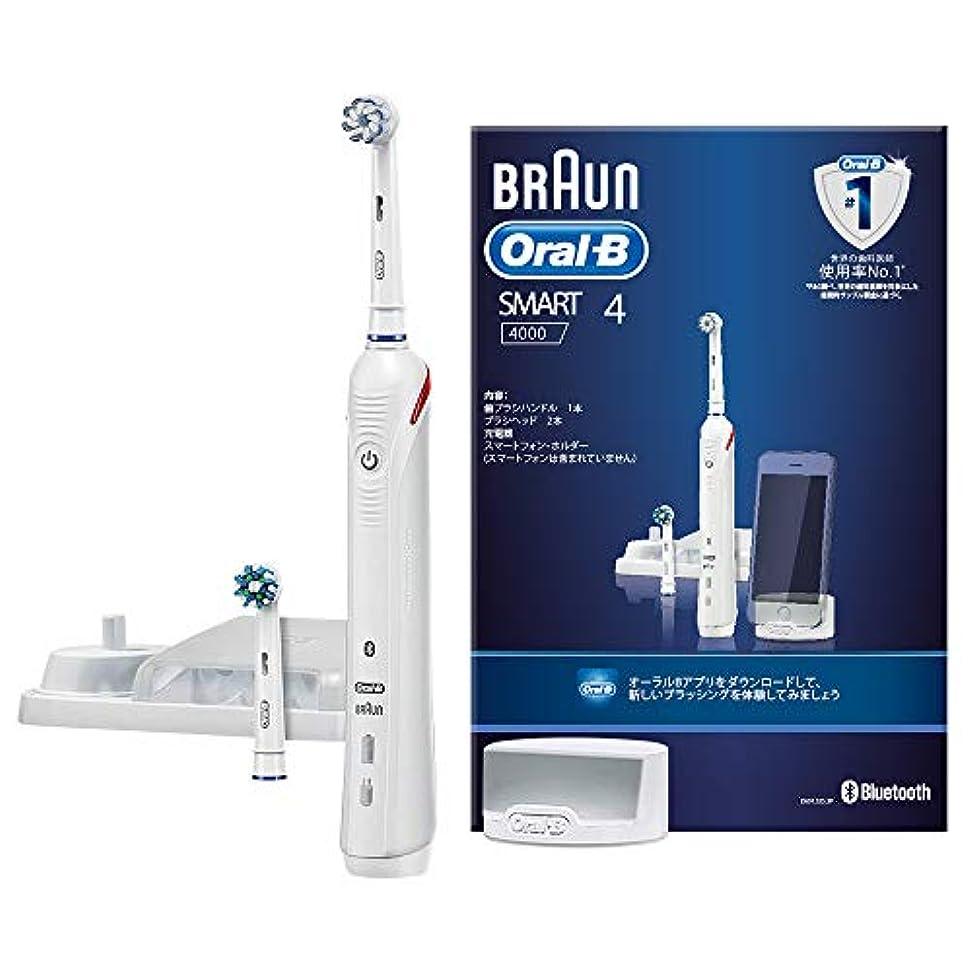 助手必要としている合併ブラウン オーラルB 電動歯ブラシ スマート4000 D6015253P