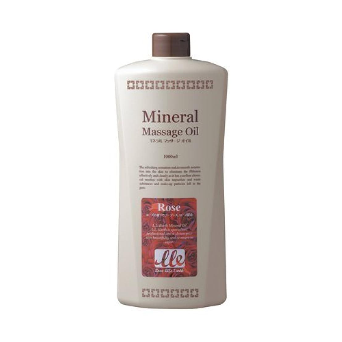 LLE 業務用 ミネラル マッサージオイル [香り5種] (ボディ用) ローズ1L