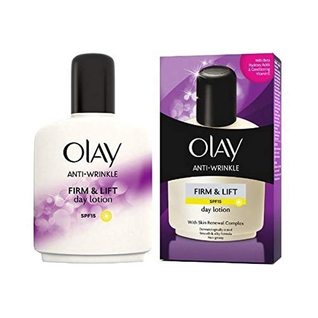 紫の嘆願ゴージャス[Olay ] オーレイ抗しわしっかりとリフト一日100ミリリットル - Olay Anti-Wrinkle Firm And Lift Day 100ml [並行輸入品]