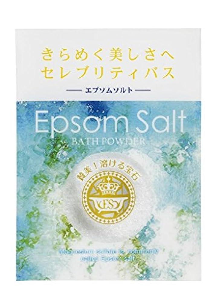 ご飯本物の大使日本製 japan N-8711 エプソムソルト 【まとめ買い12個セット】
