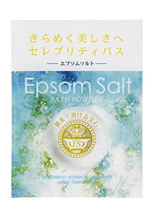 細部桃赤ちゃん日本製 japan N-8711 エプソムソルト 【まとめ買い12個セット】