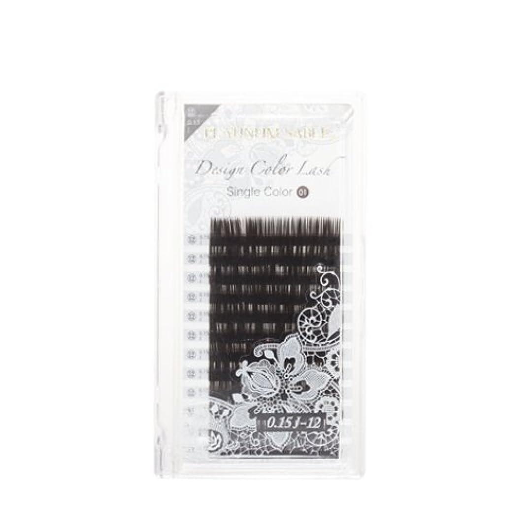 遠足剃る満足できるプラチナセーブルデザインカラー0.15mmC13mmブラウン