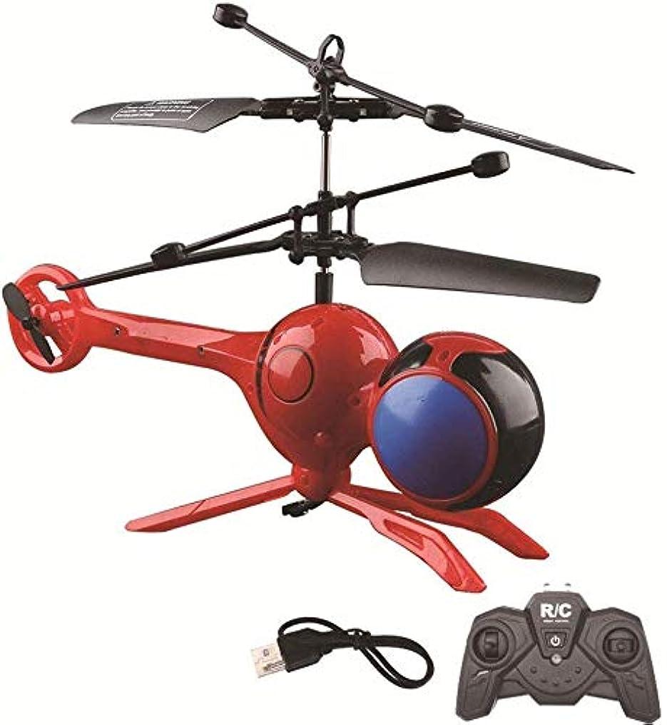想起原告こしょうリモートコントロール航空機子少年電動初心者グライダージャイロ2.4 GHzクワッドコプターシミュレーションヘリコプターナビゲーションモデル航空機おもちゃ