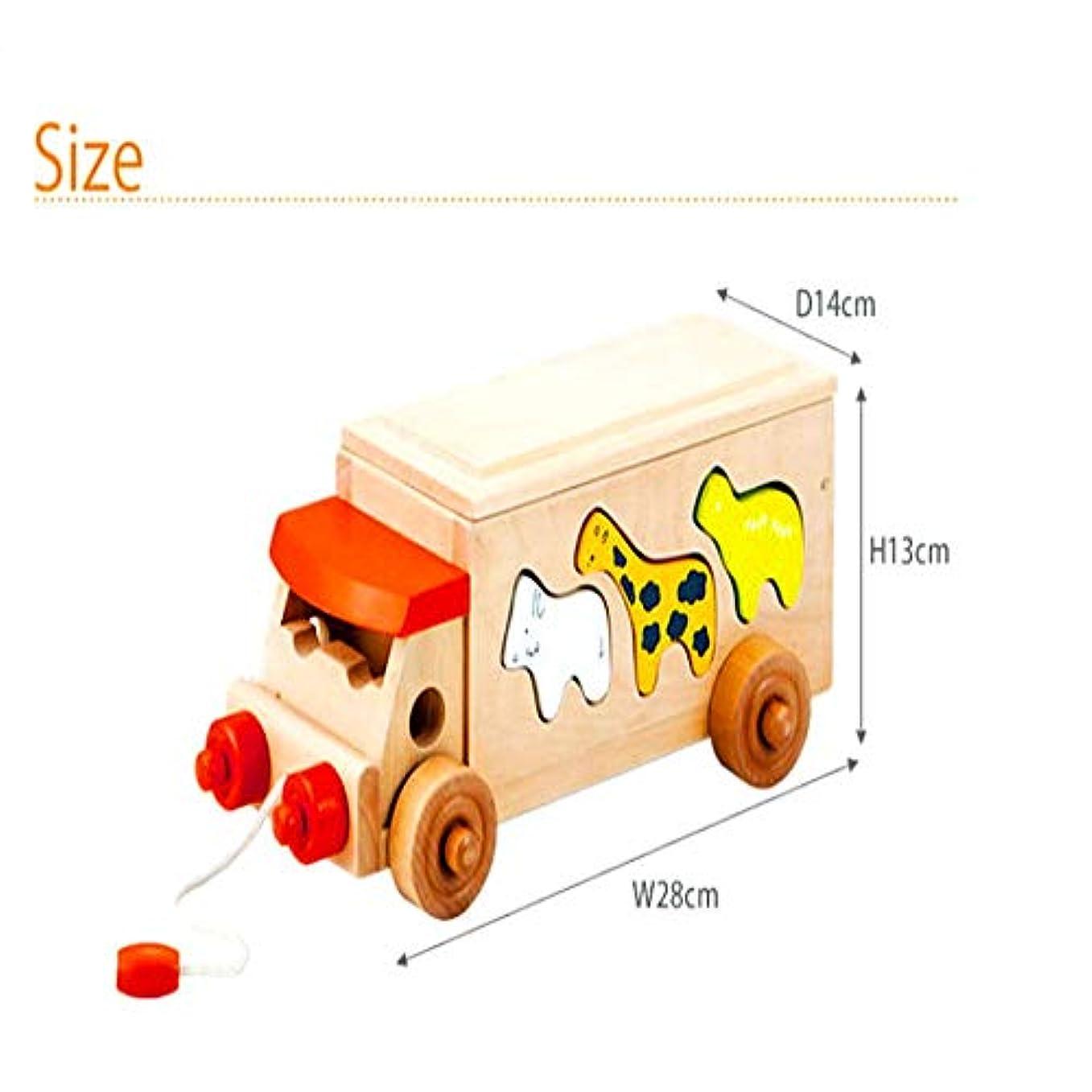 色和解するスキッパー積み木 子供3-12歳のバスのおもちゃハンズオントレーラービルディングブロックの周りビーズのおもちゃビルディングブロック子供のおもちゃ 知育玩具 (Color : Multi-colored, Size : One size)