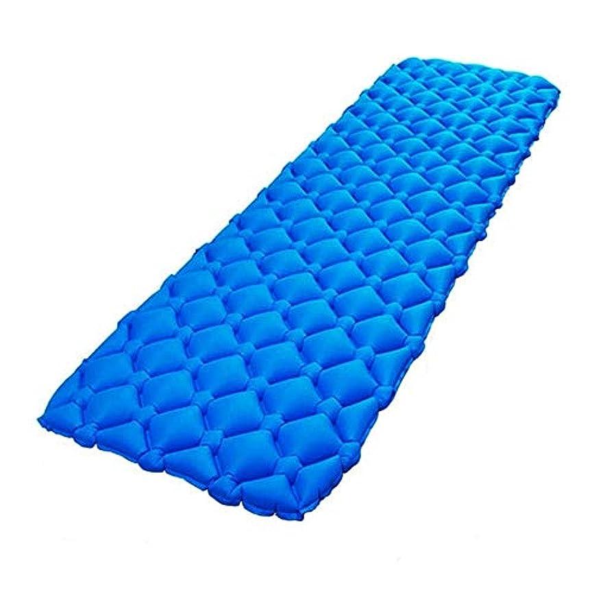 滑りやすい効果的に床を掃除するインフレータブルベッド エアーマット インフレータブルクッション エアーベッド TPU生地 防水防潮 防災用品 車内泊 キャンプ 昼休み 膨張式