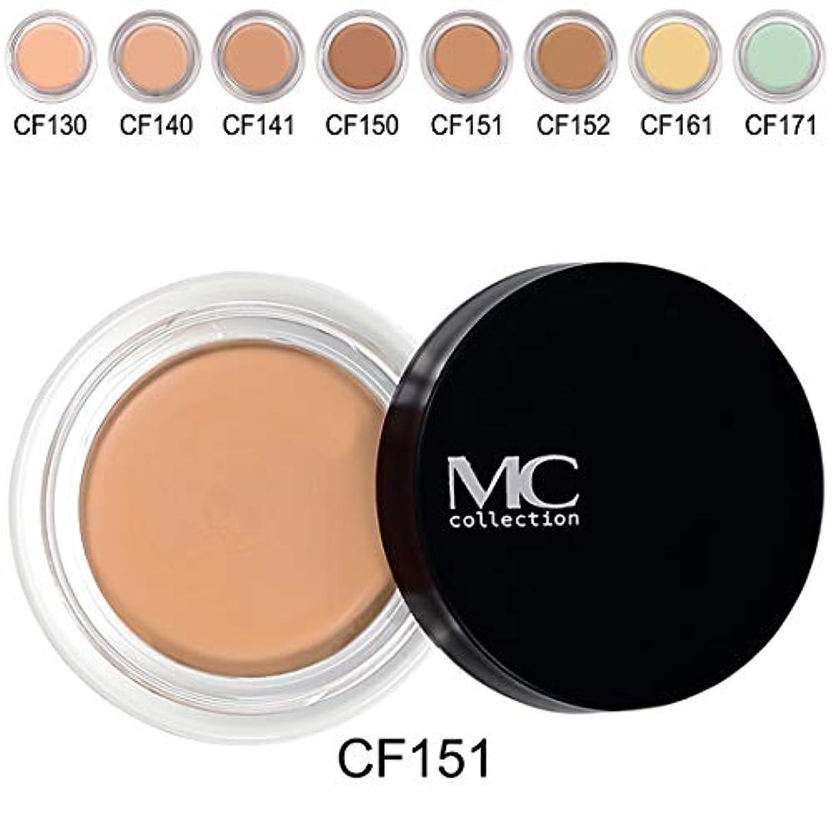 コイル成分メドレーコンシーラー カバーフェイス CF151 オークル ( 部分下地 ベースメイク 日本製 ) 【 MCコレクション 】 …