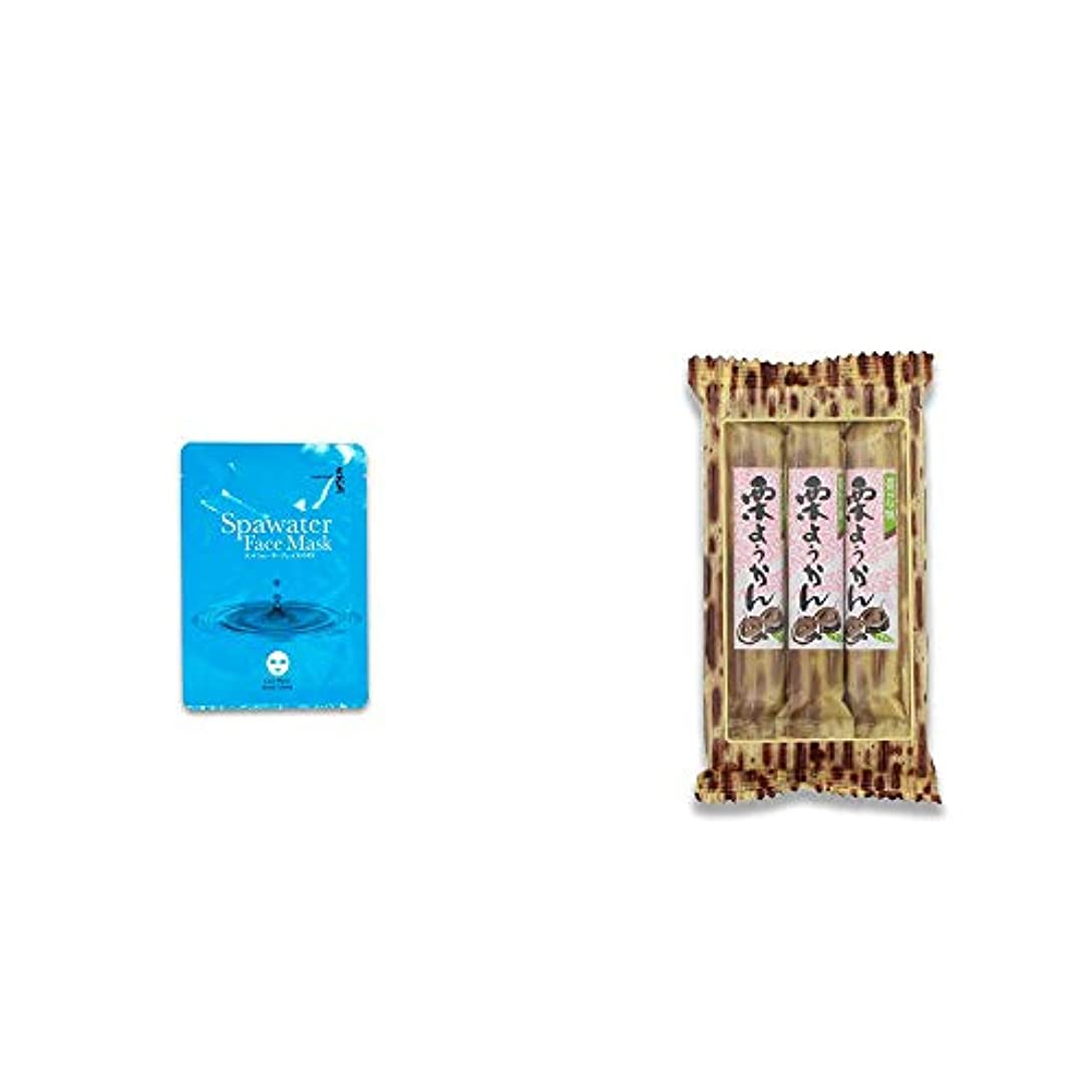 白雪姫つなぐ食器棚[2点セット] ひのき炭黒泉 スパウォーターフェイスマスク(18ml×3枚入)?スティックようかん[栗](50g×3本)