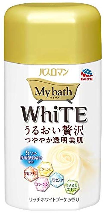 よりひそかに乱雑なバスロマン マイバス ホワイト リッチホワイトブーケの香り 480g 【6点セット】