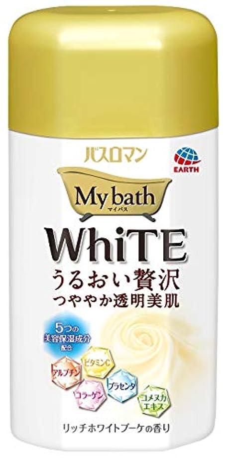 変形する廃棄お風呂を持っているバスロマン マイバス ホワイト リッチホワイトブーケの香り 480g 【6点セット】