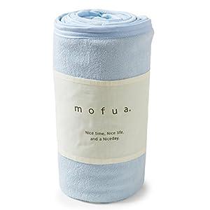 mofua cool (モフアクール) タオルケット 綿100% タオル地 接触冷感 リバーシブル ひんやり エアーケット メッシュ 3層 シングル(140×190cm) ブルー 31750102