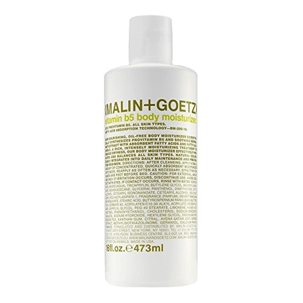 掃く薄める宣教師マリン+ゲッツビタミン5ボディモイスチャライザーの473ミリリットル x2 - MALIN+GOETZ Vitamin B5 Body Moisturiser 473ml (Pack of 2) [並行輸入品]