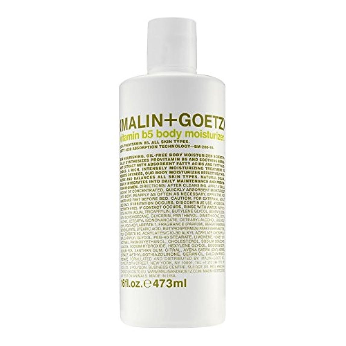 過去マネージャー北マリン+ゲッツビタミン5ボディモイスチャライザーの473ミリリットル x4 - MALIN+GOETZ Vitamin B5 Body Moisturiser 473ml (Pack of 4) [並行輸入品]