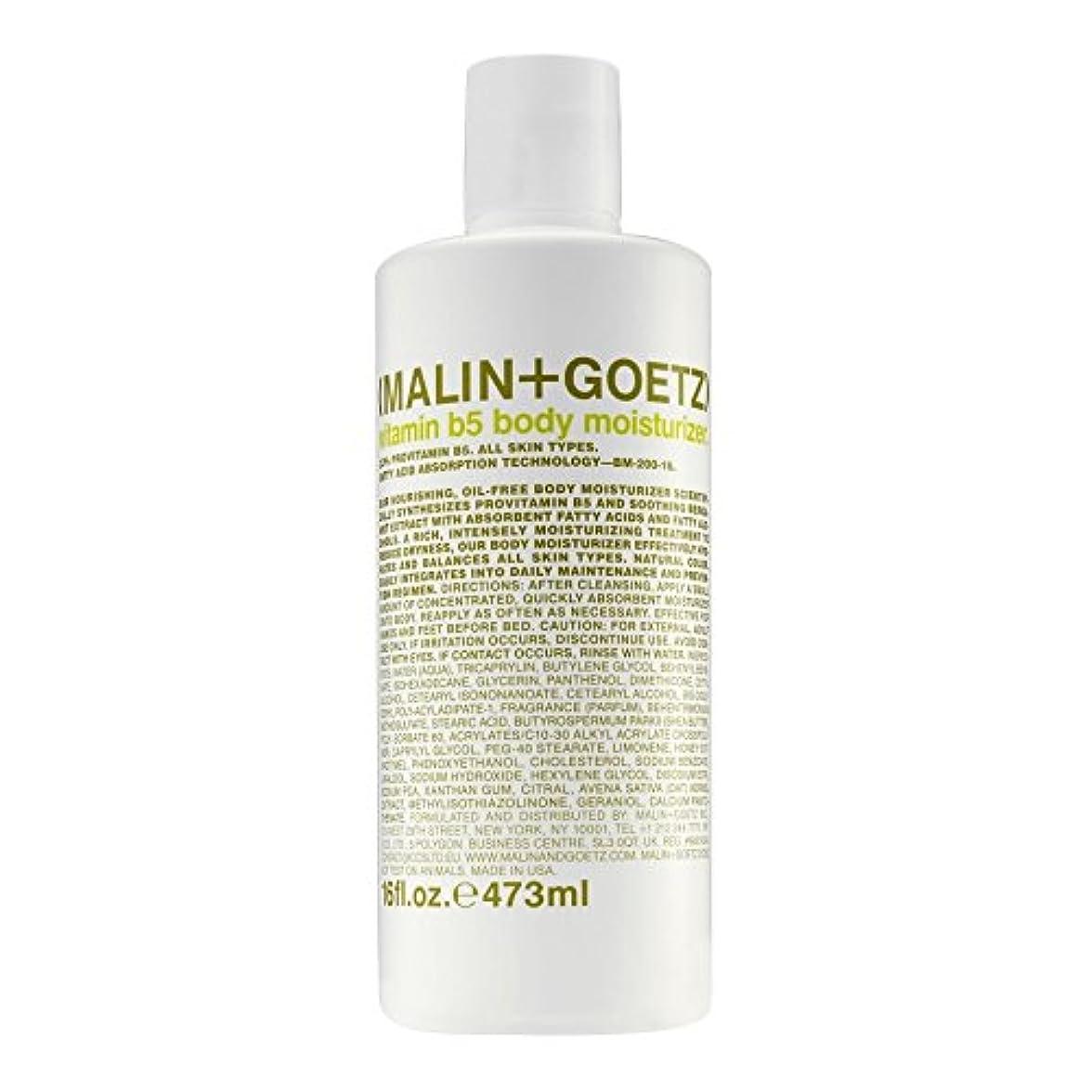 ケージ洞窟ブラストマリン+ゲッツビタミン5ボディモイスチャライザーの473ミリリットル x2 - MALIN+GOETZ Vitamin B5 Body Moisturiser 473ml (Pack of 2) [並行輸入品]
