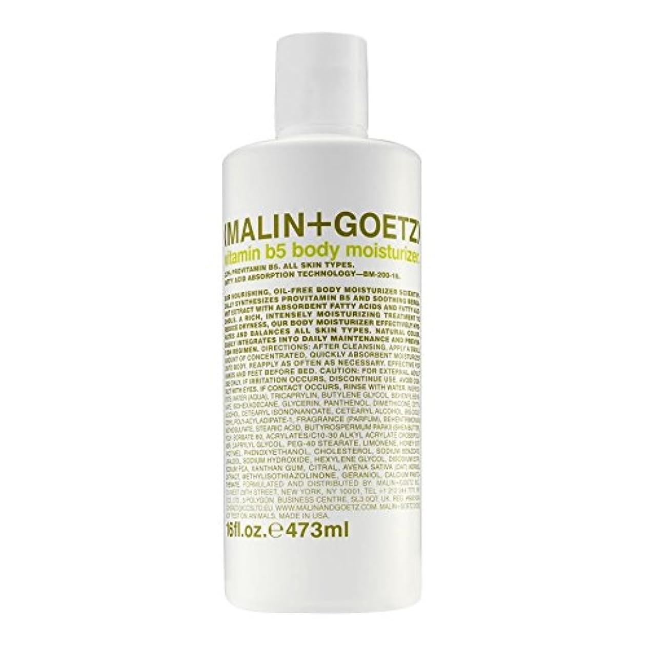 決定別の報復MALIN+GOETZ Vitamin B5 Body Moisturiser 473ml - マリン+ゲッツビタミン5ボディモイスチャライザーの473ミリリットル [並行輸入品]
