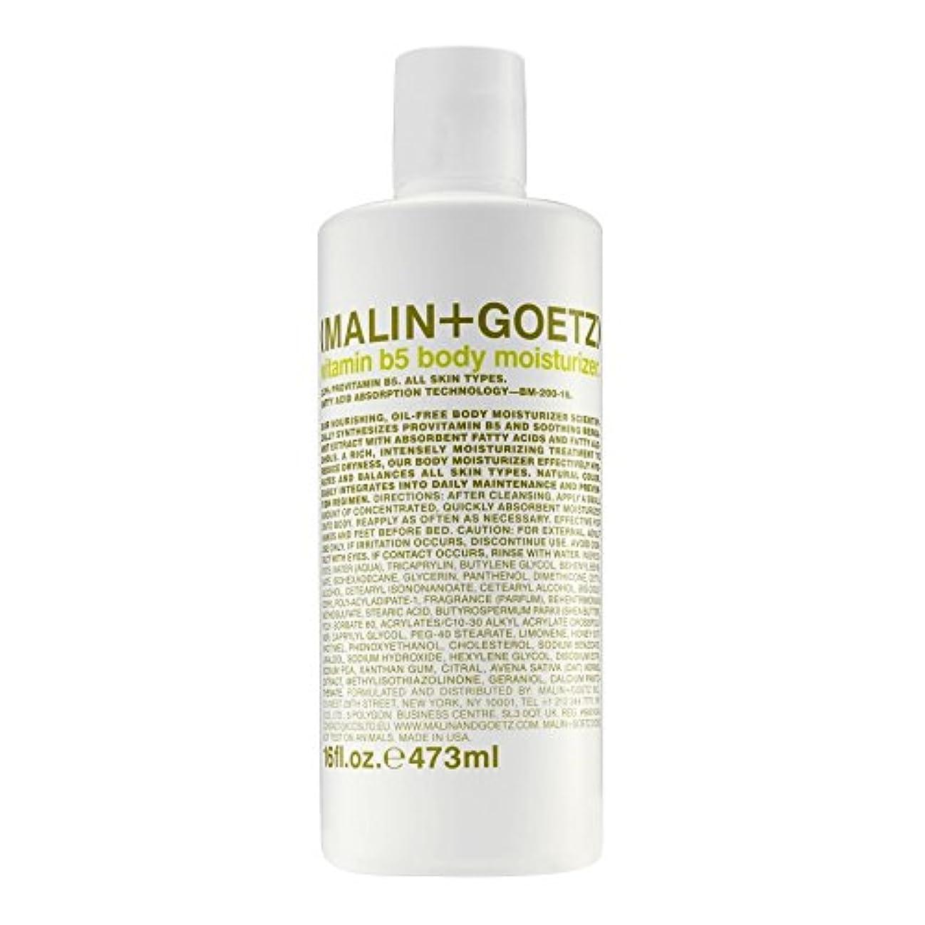 手アクセント信念マリン+ゲッツビタミン5ボディモイスチャライザーの473ミリリットル x4 - MALIN+GOETZ Vitamin B5 Body Moisturiser 473ml (Pack of 4) [並行輸入品]