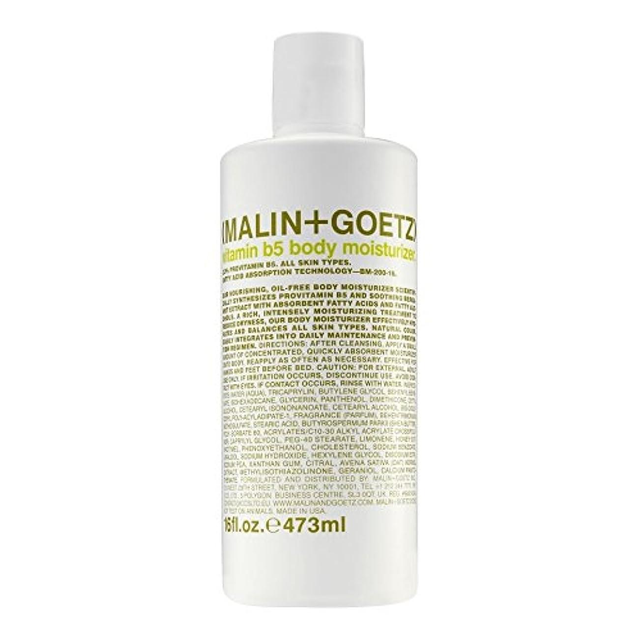 エゴイズム見出し伝導率MALIN+GOETZ Vitamin B5 Body Moisturiser 473ml (Pack of 6) - マリン+ゲッツビタミン5ボディモイスチャライザーの473ミリリットル x6 [並行輸入品]