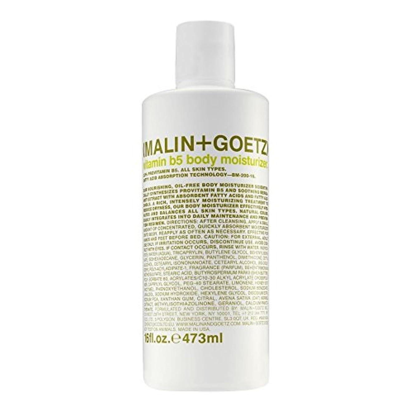 甘美な長方形へこみMALIN+GOETZ Vitamin B5 Body Moisturiser 473ml (Pack of 6) - マリン+ゲッツビタミン5ボディモイスチャライザーの473ミリリットル x6 [並行輸入品]