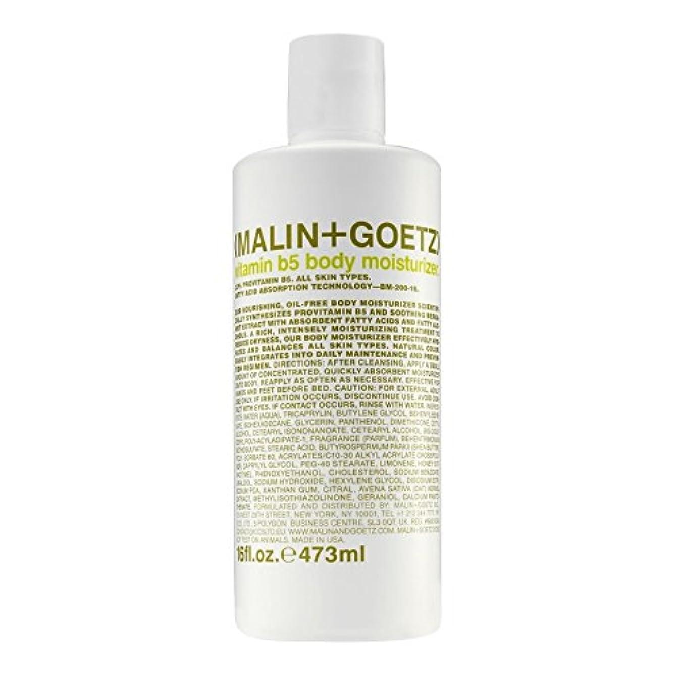 合成ブラウズファンネルウェブスパイダーマリン+ゲッツビタミン5ボディモイスチャライザーの473ミリリットル x4 - MALIN+GOETZ Vitamin B5 Body Moisturiser 473ml (Pack of 4) [並行輸入品]