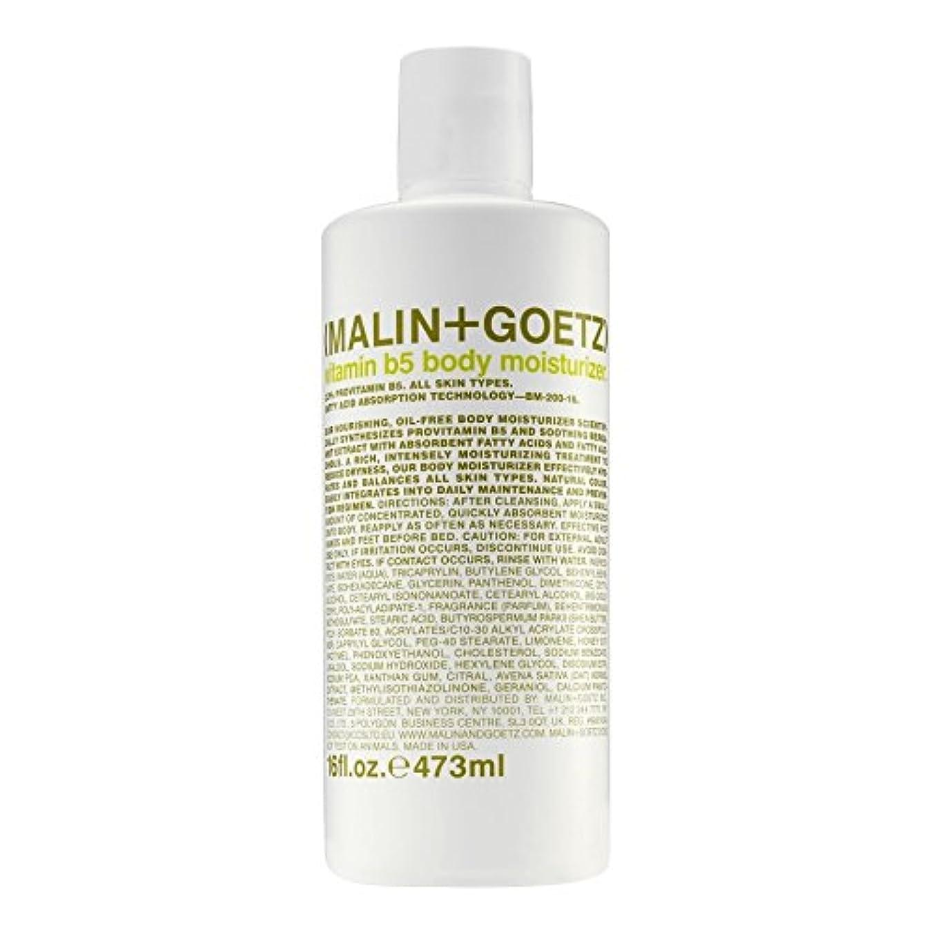 マリン+ゲッツビタミン5ボディモイスチャライザーの473ミリリットル x4 - MALIN+GOETZ Vitamin B5 Body Moisturiser 473ml (Pack of 4) [並行輸入品]