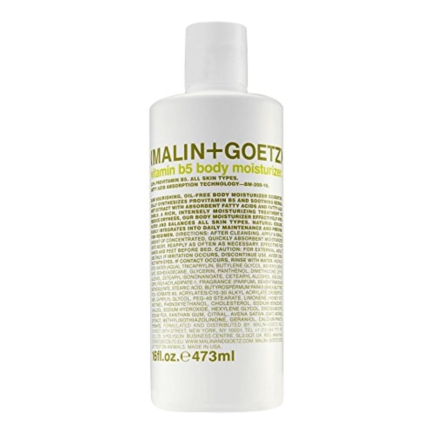 誓約高価な交通渋滞MALIN+GOETZ Vitamin B5 Body Moisturiser 473ml (Pack of 6) - マリン+ゲッツビタミン5ボディモイスチャライザーの473ミリリットル x6 [並行輸入品]